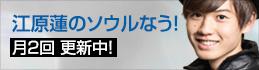 banner-259x70.jpg