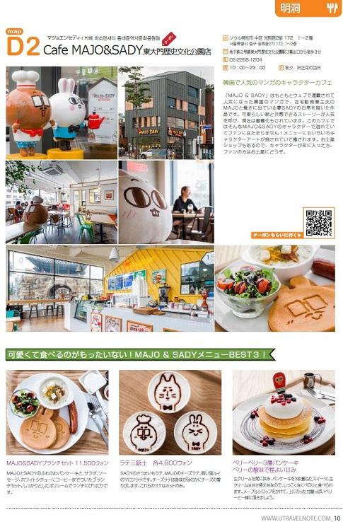 guidebook3.jpg